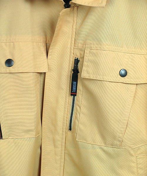 【カンサイユニフォーム】K40402「長袖ブルゾン」のカラー8