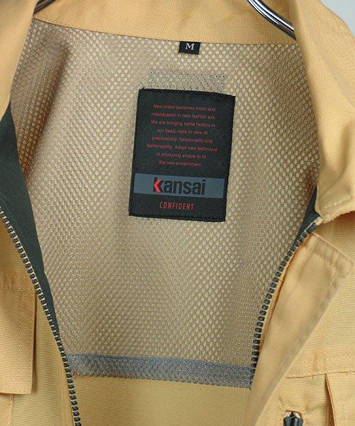 【カンサイユニフォーム】K40402「長袖ブルゾン」のカラー9