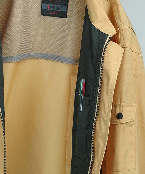 【カンサイユニフォーム】K40402「長袖ブルゾン」のカラー10