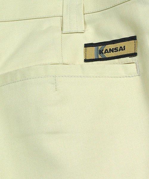 【カンサイユニフォーム】K70505「スラックス」のカラー8
