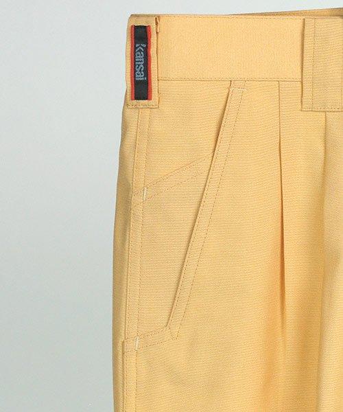 【カンサイユニフォーム】K40405「スラックス」のカラー7