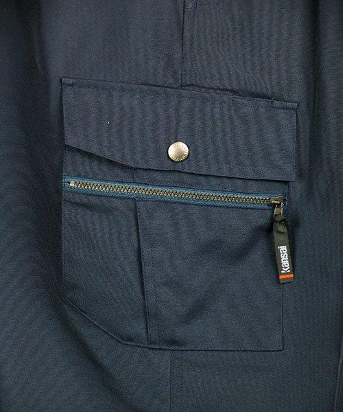 【カンサイユニフォーム】K40406「カーゴパンツ」のカラー8