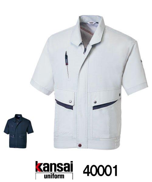 【カンサイユニフォーム】K4000「半袖ブルゾン」[春夏用]