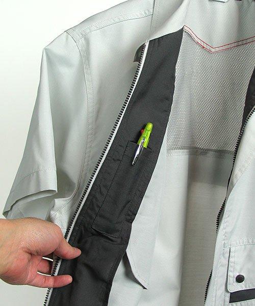 【カンサイユニフォーム】K4000(40001)「半袖ブルゾン」のカラー13