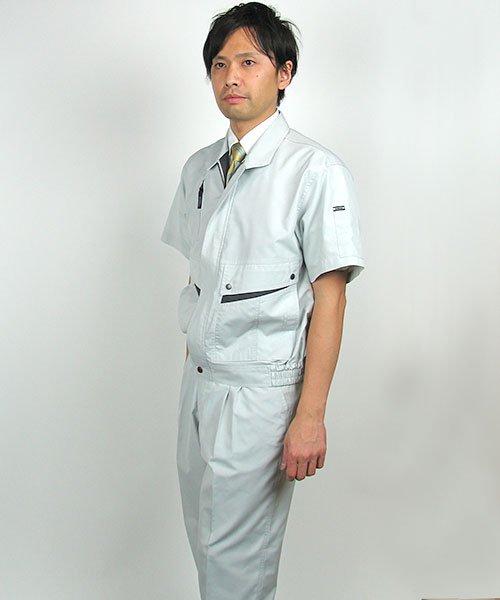 【カンサイユニフォーム】K4000(40001)「半袖ブルゾン」のカラー14