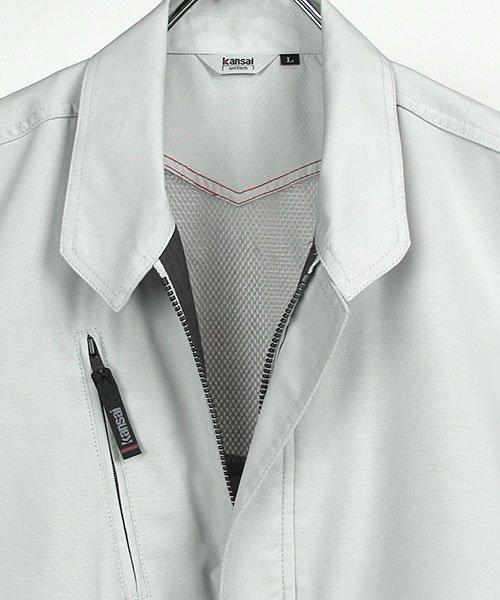 【カンサイユニフォーム】K4000(40001)「半袖ブルゾン」のカラー5