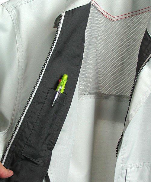 【カンサイユニフォーム】K4001(40012)「長袖ブルゾン」のカラー13