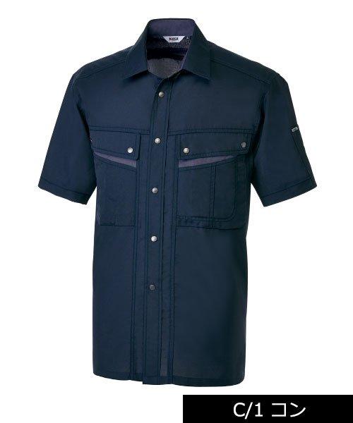 【カンサイユニフォーム】K4002(40023)「半袖シャツ」のカラー2