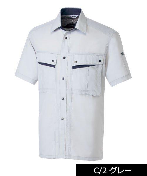 【カンサイユニフォーム】K4002(40023)「半袖シャツ」のカラー3