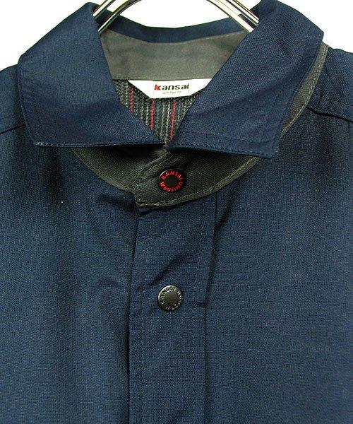 【カンサイユニフォーム】K4003(40034)「長袖シャツ」のカラー11