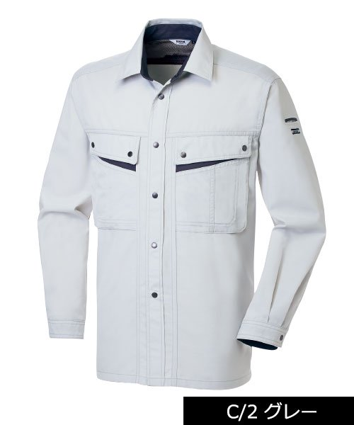 【カンサイユニフォーム】K4003(40034)「長袖シャツ」のカラー3