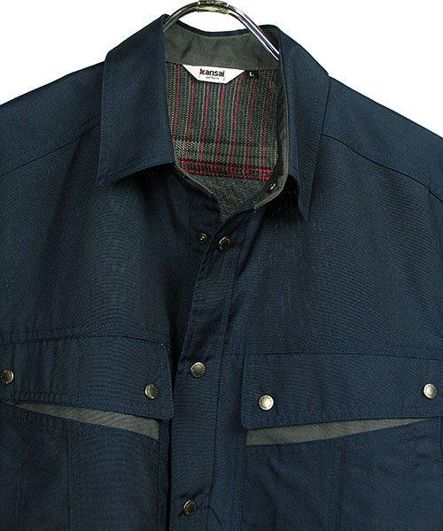 【カンサイユニフォーム】K4003(40034)「長袖シャツ」のカラー4
