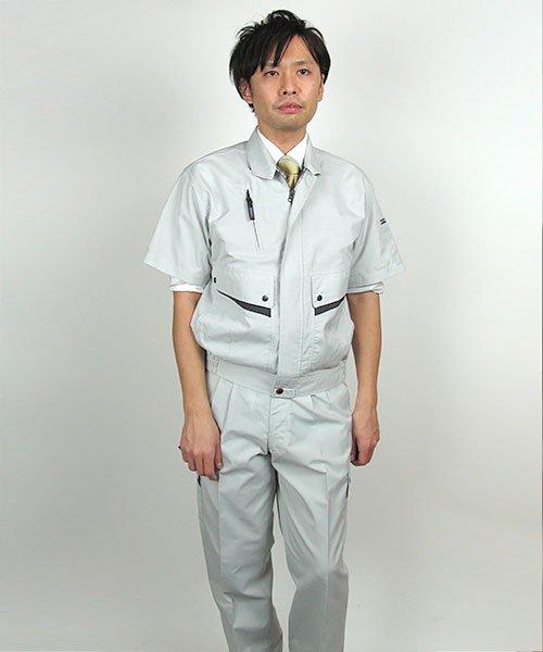 【カンサイユニフォーム】K4005(40056)「カーゴパンツ」のカラー6