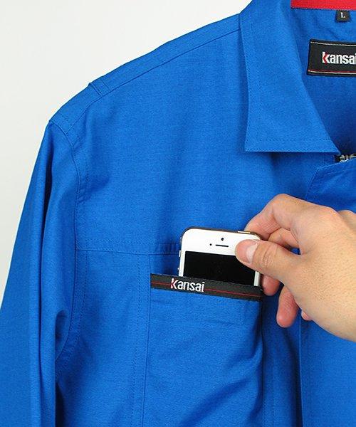 【カンサイユニフォーム】K7001(70012)「長袖ブルゾン」のカラー11