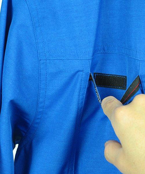 【カンサイユニフォーム】K7001(70012)「長袖ブルゾン」のカラー12