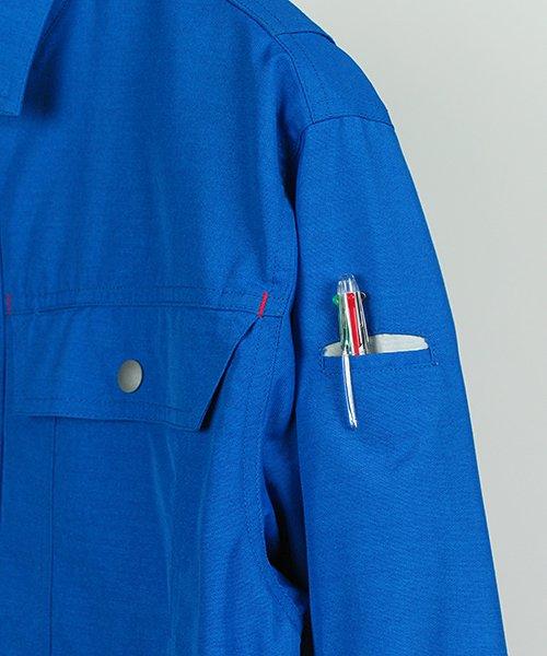 【カンサイユニフォーム】K7001(70012)「長袖ブルゾン」のカラー13