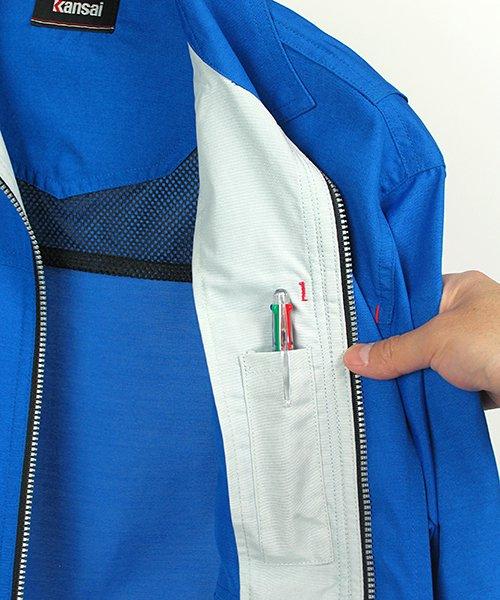 【カンサイユニフォーム】K7001(70012)「長袖ブルゾン」のカラー15