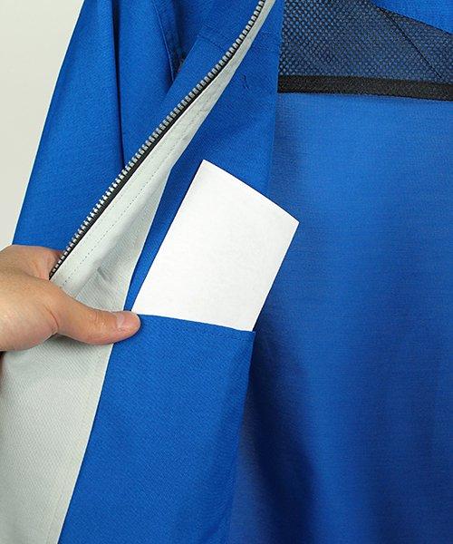 【カンサイユニフォーム】K7001(70012)「長袖ブルゾン」のカラー16