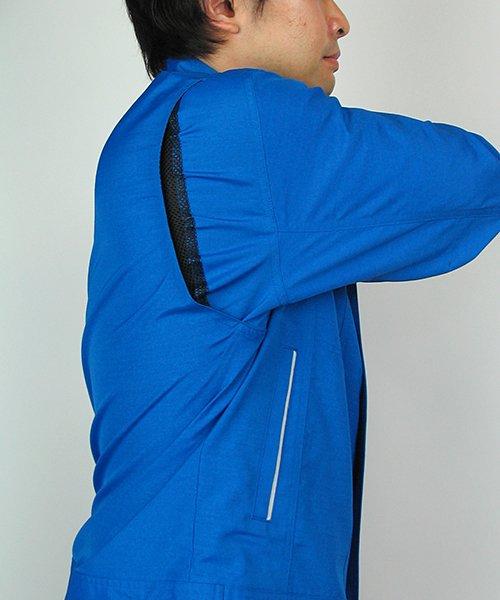 【カンサイユニフォーム】K7001(70012)「長袖ブルゾン」のカラー18