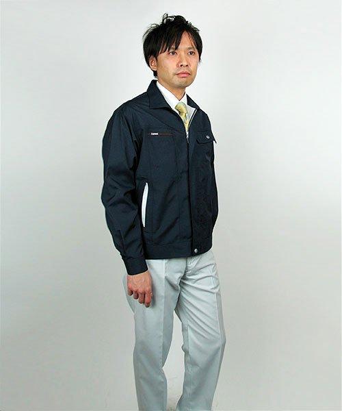 【カンサイユニフォーム】K7001(70012)「長袖ブルゾン」のカラー22