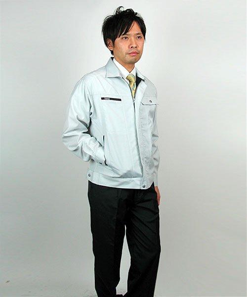 【カンサイユニフォーム】K7001(70012)「長袖ブルゾン」のカラー24