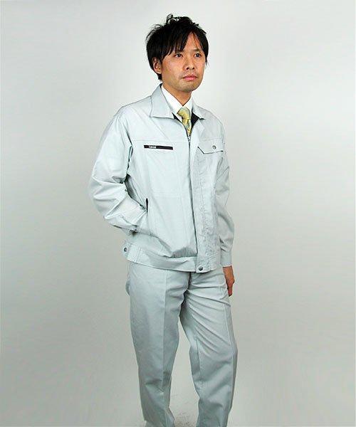 【カンサイユニフォーム】K7001(70012)「長袖ブルゾン」のカラー25