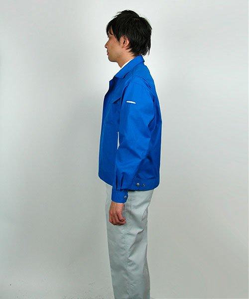 【カンサイユニフォーム】K7001(70012)「長袖ブルゾン」のカラー27