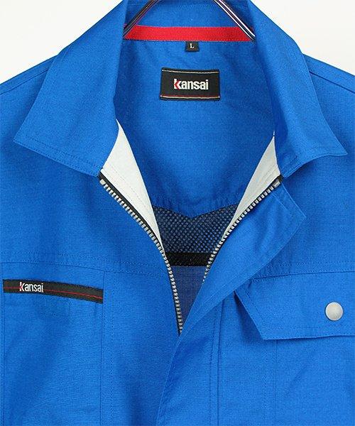 【カンサイユニフォーム】K7001(70012)「長袖ブルゾン」のカラー8