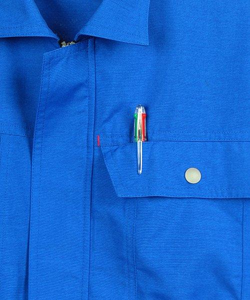 【カンサイユニフォーム】K7001(70012)「長袖ブルゾン」のカラー10