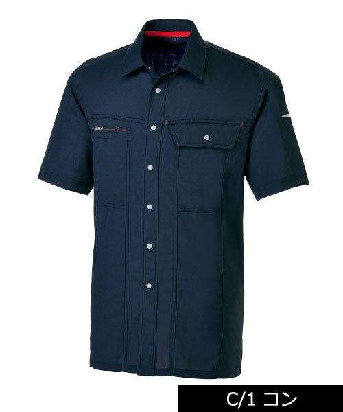 【カンサイユニフォーム】K7002(70023)「半袖シャツ」のカラー2