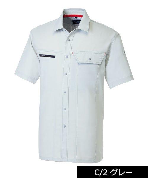 【カンサイユニフォーム】K7002(70023)「半袖シャツ」のカラー3