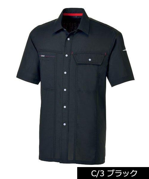【カンサイユニフォーム】K7002(70023)「半袖シャツ」のカラー4