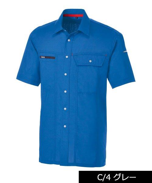 【カンサイユニフォーム】K7002(70023)「半袖シャツ」のカラー5