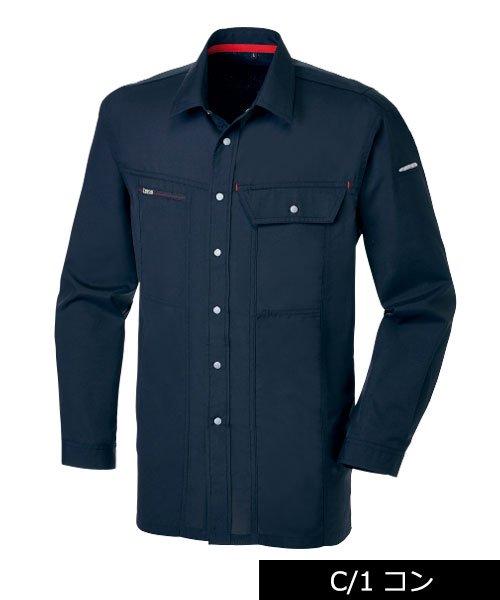 【カンサイユニフォーム】K7003(70034)「長袖シャツ」のカラー2
