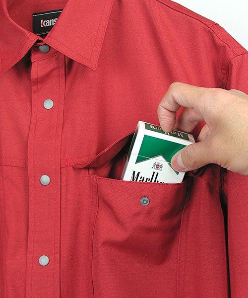 【カンサイユニフォーム】K7003(70034)「長袖シャツ」のカラー11