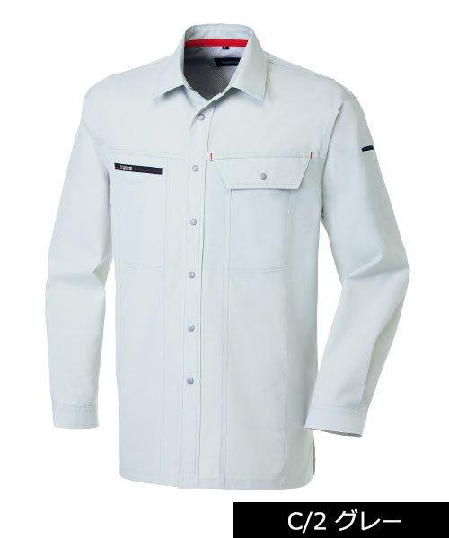 【カンサイユニフォーム】K7003(70034)「長袖シャツ」のカラー3