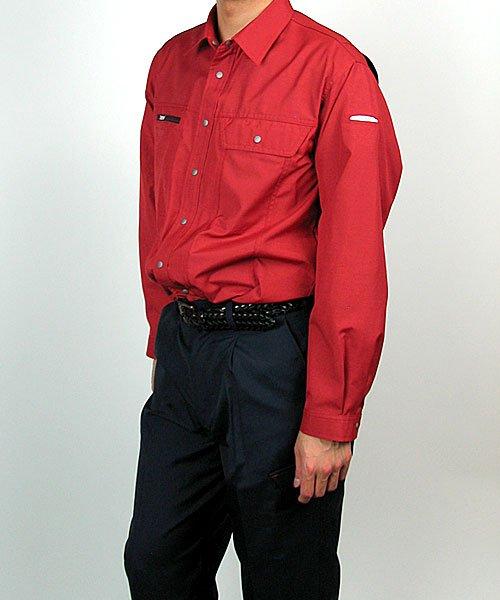 【カンサイユニフォーム】K7003(70034)「長袖シャツ」のカラー21