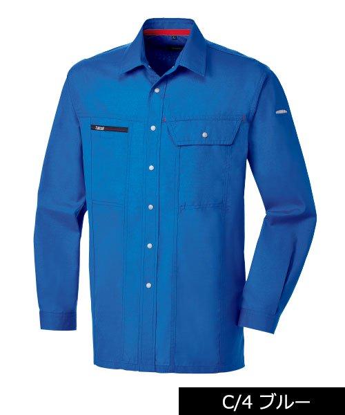【カンサイユニフォーム】K7003(70034)「長袖シャツ」のカラー5