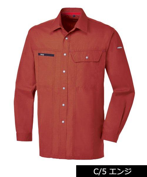 【カンサイユニフォーム】K7003(70034)「長袖シャツ」のカラー6