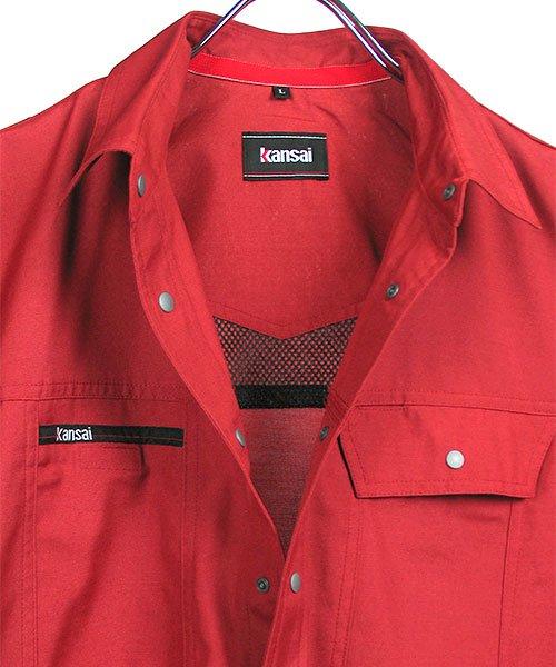 【カンサイユニフォーム】K7003(70034)「長袖シャツ」のカラー7