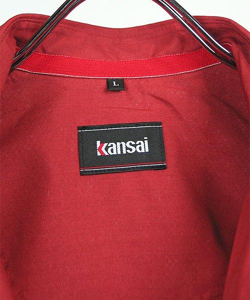 【カンサイユニフォーム】K7003(70034)「長袖シャツ」のカラー8