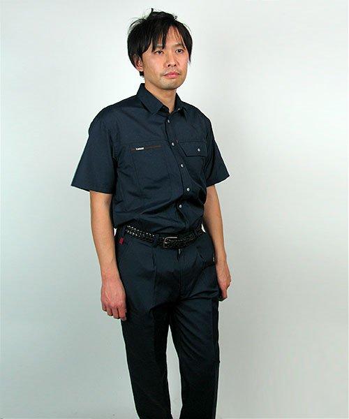 【カンサイユニフォーム】K7005(70056)「カーゴパンツ」のカラー11