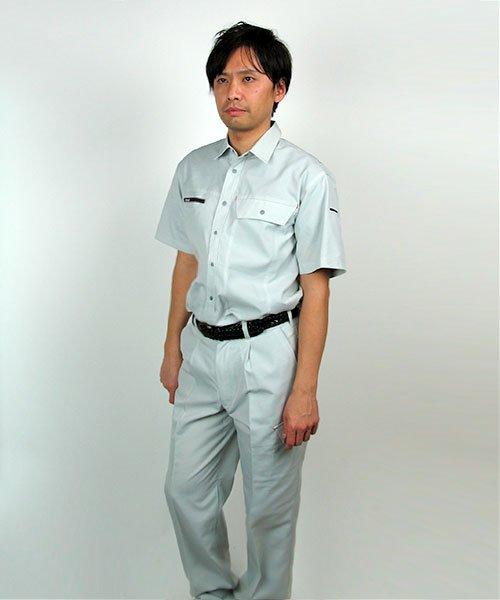 【カンサイユニフォーム】K7005(70056)「カーゴパンツ」のカラー15