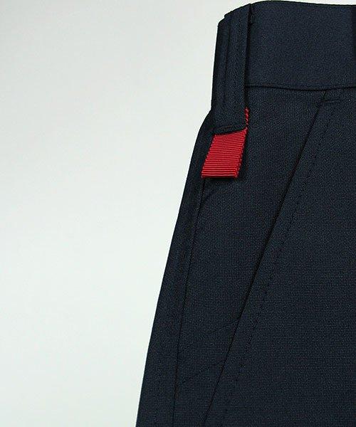 【カンサイユニフォーム】K7005(70056)「カーゴパンツ」のカラー8