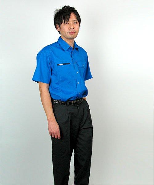 【カンサイユニフォーム】K7005(70056)「カーゴパンツ」のカラー10