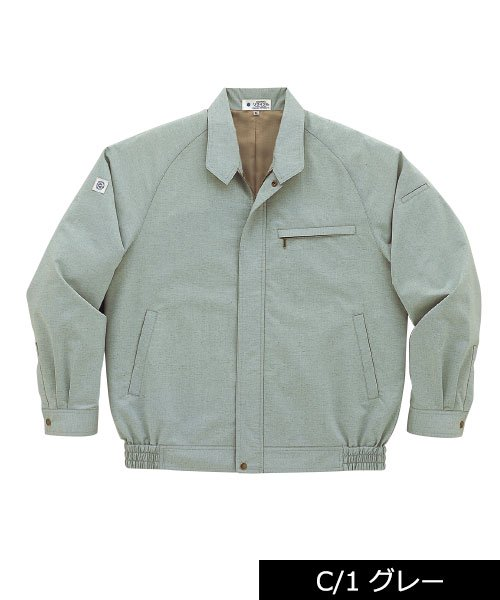 【DAIRIKI】12902「長袖ブルゾン」のカラー2