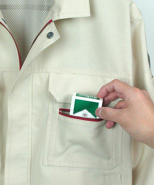 【DAIRIKI】22012麻王「長袖ブルゾン」のカラー10