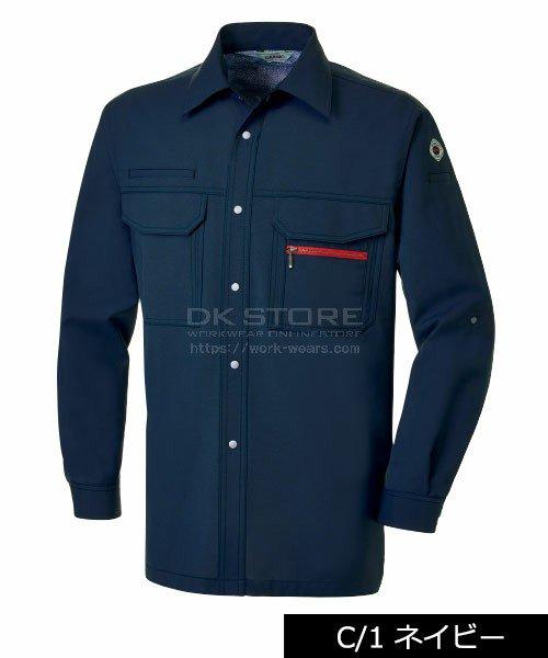 【DAIRIKI】22014麻王「長袖シャツ」のカラー2