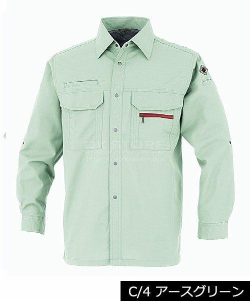 【DAIRIKI】22014麻王「長袖シャツ」のカラー5
