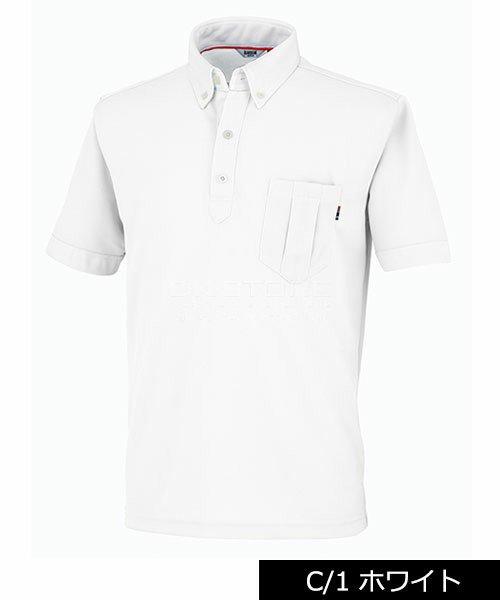 【カンサイユニフォーム】KS-573(00573)「半袖ポロシャツ」のカラー2